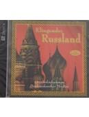 Klingendes Russland Originalaufnahmen Donkkosakenchor Moskau 2 CDs NEU